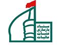 ستاد بازسازی عتبات عالیات کشور