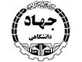 آموزشگاه جهاد دانشگاهی