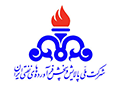 شرکت توزیع  و پخش فراوره های نفتی ایران