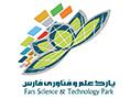 پارک علم و فناوری شیراز