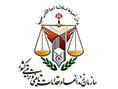 سازمان زندان های کشور